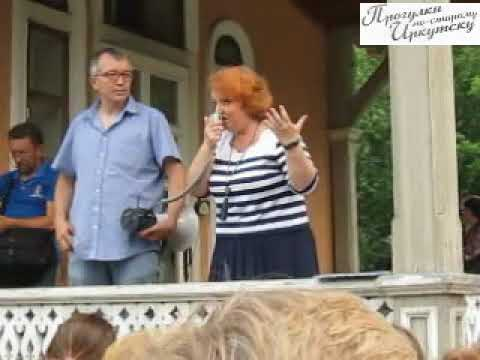 """Прогулки по старому Иркутску"" 30 июля 2019"