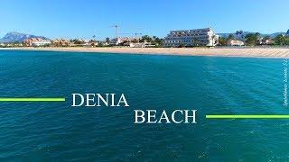 Испания, Дения, новый комплекс Denia Beach. Недвижимость в Испании рядом с морем
