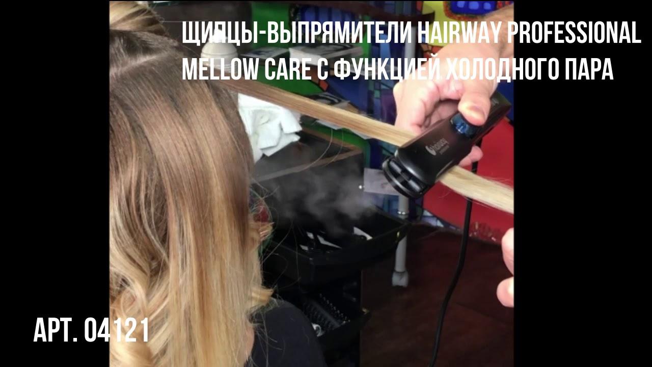 выпрямитель для волос ремонт - YouTube