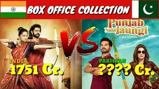 ® ✅ Top 5 Highest Grossing movies | INDIA Vs PAKISTAN 2018