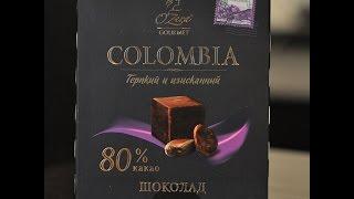 Горький шоколад «Колумбия» Ozera Colombia80% Gourmet отОзерского сувенира