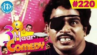 COMEDY THEENMAAR - Telugu Best Comedy Scenes - Episode 220