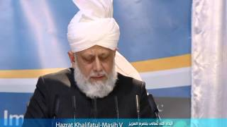 Huzoor's Address to Lajna Refresher Course 2014 (English)