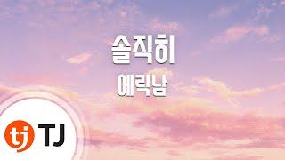 [TJ노래방 / 여자키] 솔직히 - 에릭남(Eric Nam) / TJ Karaoke
