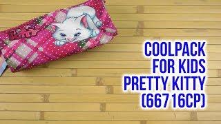 Розпакування Coolpack for kids 1 замок Pretty Kitty 21 х 8 см 66716CP