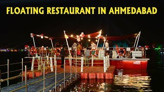 Floating Restaurant First Time in Ahmedabad