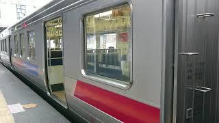 811系 PM5+PM105 大野城発車