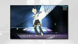 Project Diva 2nd - Kagamine Len 「Migikata no Chou」
