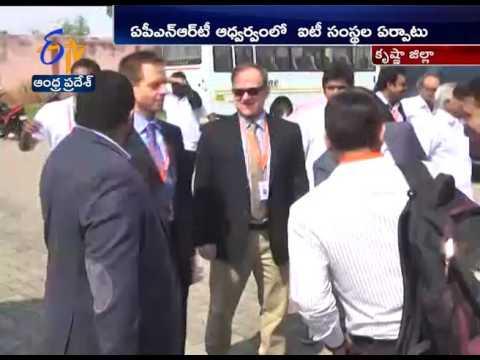 Seven More IT Companies To Start Operations From Gannavaram
