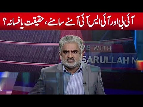 ISI and I B face To Face | Live With Nasrullah Malik | 6 October 2017 | Neo News