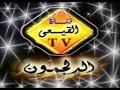 الشيخ ممدوح عامرماتيسر من سورة النجم والقمر من باكستان قناة القيعى 01229454381