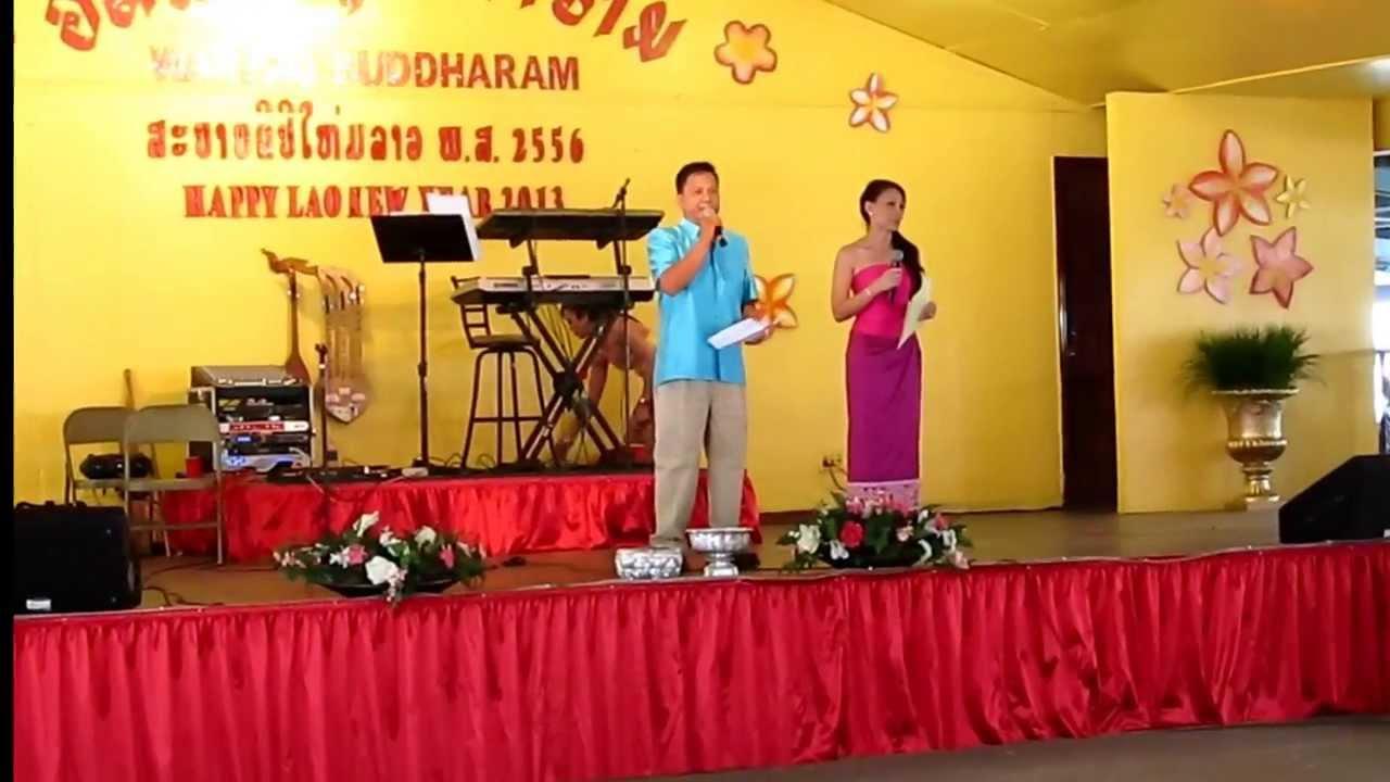 Lao new year festival wat lao buddharam murfreesboro tn 5 05 18 2013 youtube - Lao temple murfreesboro tn ...