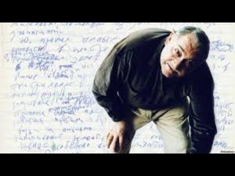 """""""Место Горенштейна"""". Документальный фильм Юрия Векслера"""