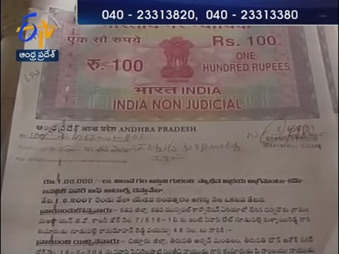 Property rights | Nyaya Seva | 17th December 2016 | Full Episode | ETV Andhra Pradesh