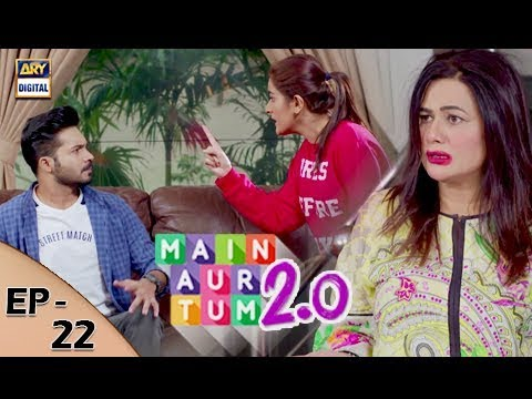 Main Aur Tum 2.0 Episode 22 - 27th Jan 2018 - ARY Digital Drama