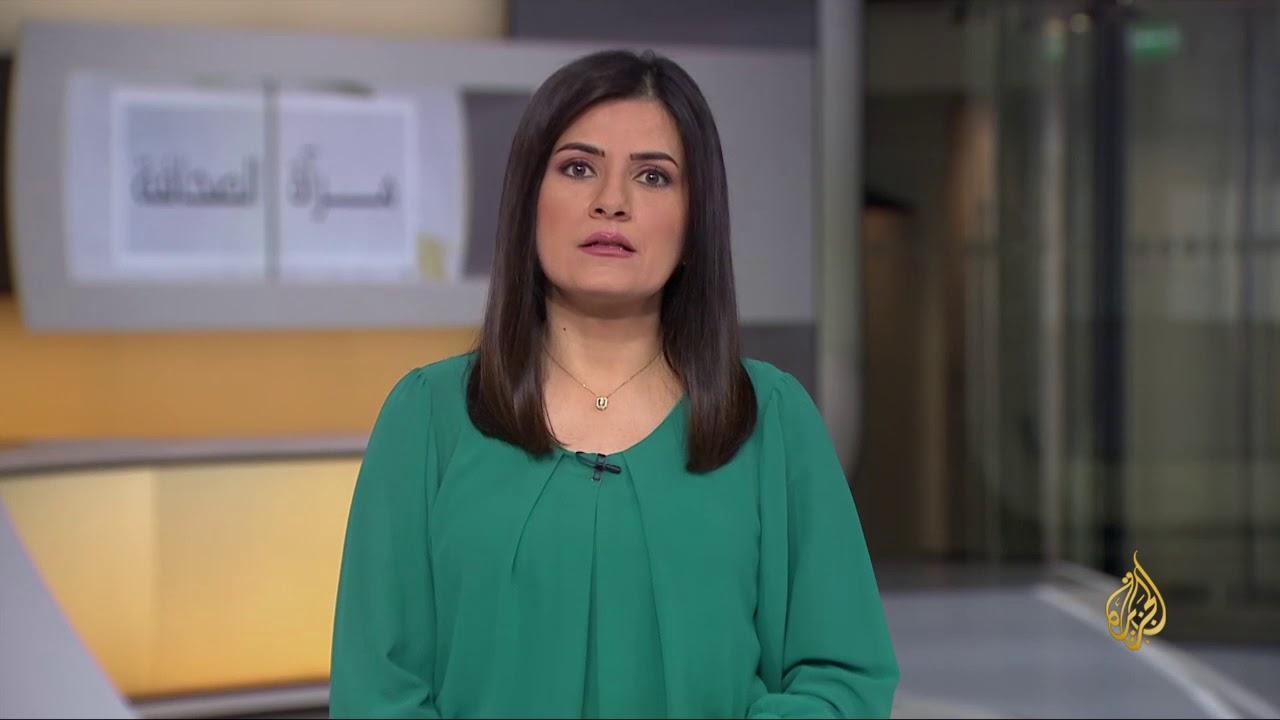 الجزيرة:مرآة الصحافة الثانية 2018/2/20