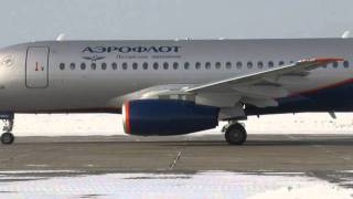 First SSJ100 for Aeroflot