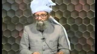 Urdu Dars Malfoozat #153, So Said Hazrat Mirza Ghulam Ahmad Qadiani(as), Islam Ahmadiyya
