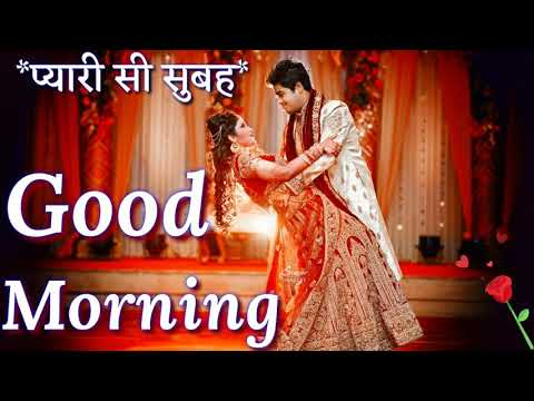Good Morning Video - Beautiful Whatsapp Status, Greetings, Love Status, Wishes, Hindi Quotes,
