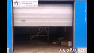 Гаражные ворота Alutech и привод Marantec Comfort 60.(, 2014-07-09T07:03:32.000Z)