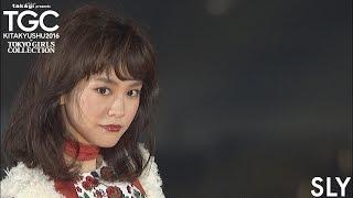takagi presents TGC KITAKYUSHU 2016 by TOKYO GIRLS COLLECTION』 昨...