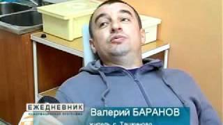 ВЫЛЕЧИТЬ ЗУБЫ МОЖНО И В ТАШКИНОВО.flv(, 2012-01-16T15:35:18.000Z)