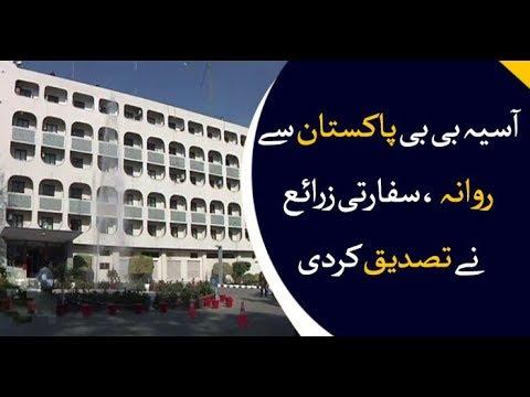 Asia Bibi leaves Pakistan: sources