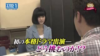 演技力対決で植田博樹プロデューサーに見出され、TBS 木曜ドラマ劇場「...
