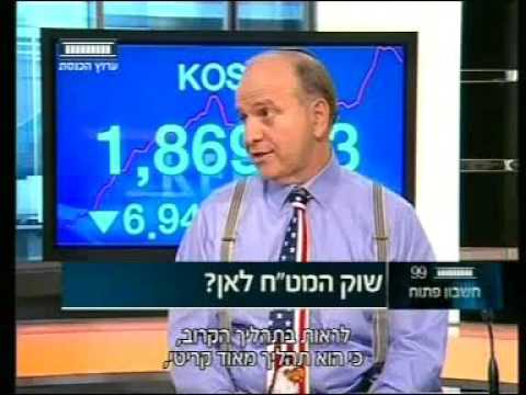 יוסי פריימן בערוץ הכנסת 16.01.2017