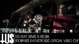 TUS ft. Demis & Decibel - Υποβρύχιες Καταστροφές - Official Video Clip
