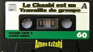 Imam L' ebrar + La Ta9ta3 Liyass ◘ Amer EZzahi