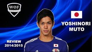 YOSHINORI MUTO 武藤嘉紀 | Tokyo | Goals, Skills, Assists | 2014/2015  (HD)