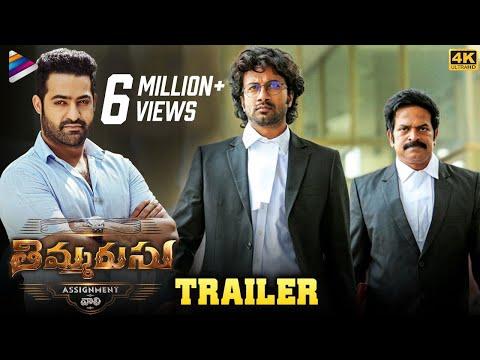 Thimmarusu Movie Trailer 4K | Satyadev | Priyanka Jawalkar | Brahmaji | Sharan Koppisetty