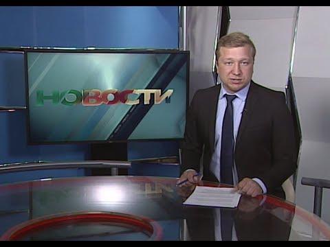 Новости Ненецкого округа от 20.06.2018 года