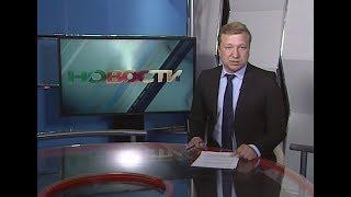 Новости Ненецкого округа от 20.06.2018
