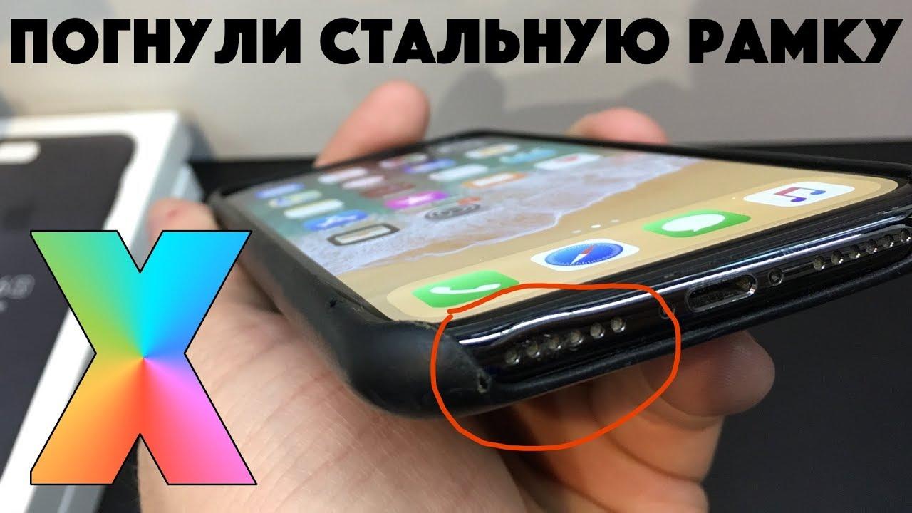 микрофон для iphone x