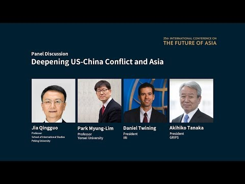 US-China split would create a 'dangerous world' - panel discussion at the Future of Asia 2019