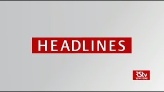 Top Headlines English - 9 Pm