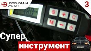 ГБЦ на 100т.р и равнодлинный Выхлоп BMW х5, Часть 1 - АнтиПыч#3