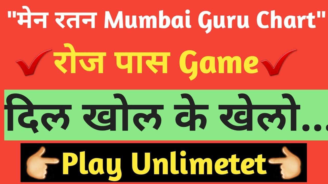Mumbai chat main MAIN MUMBAI