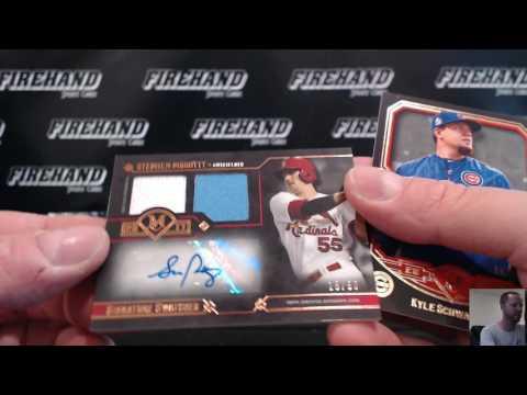 2017 Topps Museum Collection Baseball 12 Box Case Break Random Teams #2 ~ 6/21/17