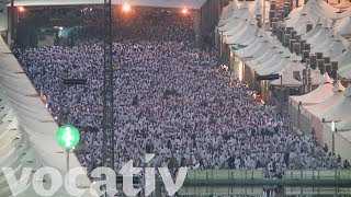Hajj 2017: Pilgrimage Of 3 Million Muslims Gets A Safety Upgrade