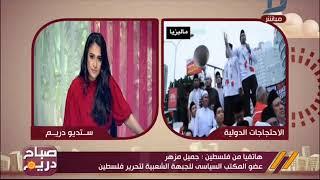 جبهة تحرير فلسطين: يجب اتخاذ قرارات حاسمة للتصدي لفكرة تهويد القدس.. فيديو