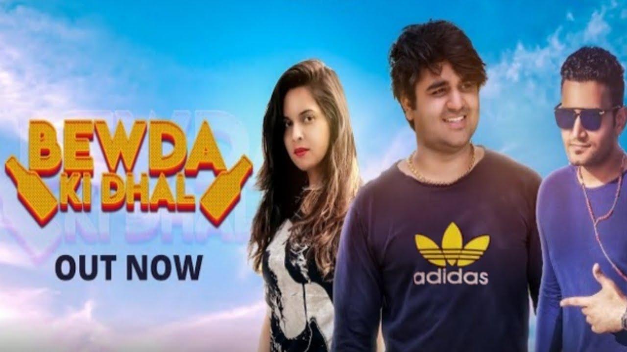 Bewda Ki Dhal   Rahul Kadyan   Anshu Rana   Kulbir Mor  New Haryanvi Songs Haryanavi 2020   Hr Song