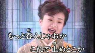 上杉香緒里 - のんべえ