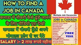 [Hindi-हिंदी] How To Find Jobs in Canada || Canada में नौकरी कैसे ढूंढे जाने इस वीडियो से ||