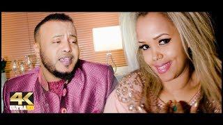 Ahmed Zaki ft Halimo Gobaad | Aayaheena Nolosha | (Music Video) 2018