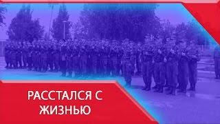 Срочника нашли повешенным на корпусе боевой машины в Екатеринбурге