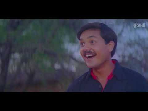 Maya Dede Maya Lele !! COMEDY  SCENE !! CG Movie Comedy Clip