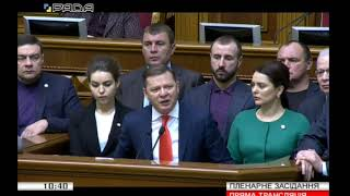 Команда Ляшка заблокувала парламентську трибуну з вимогою знизити ціну на газ